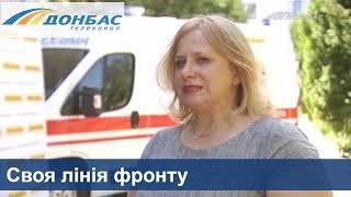 """Житомирская область получила современные автомобили """"скорой помощи"""""""