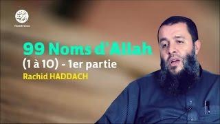 Download 99 Noms d'Allah (1 à 10) - 1er partie - Rachid Haddach