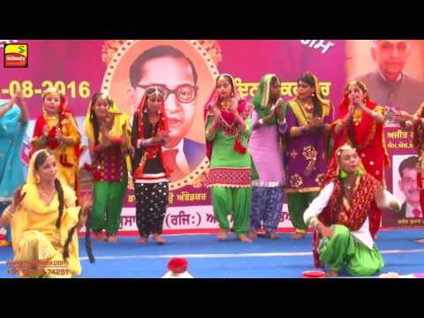 TEEYAN TEEJ DIYAN | ਤੀਆਂ ਤੀਜ਼ ਦੀਆਂ - 2016 | at Dr. A.V.M. SCHOOL , LUDHIANA | Full HD | Part 6th