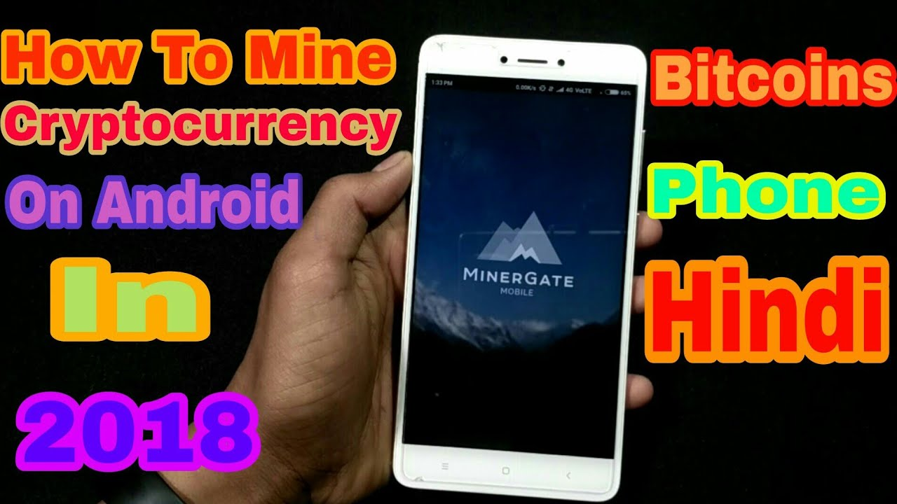 How to mine bitcoin on android phone and table mine how to mine bitcoin on android phone and table mine cryptocurrency in hindi 2018 ccuart Choice Image