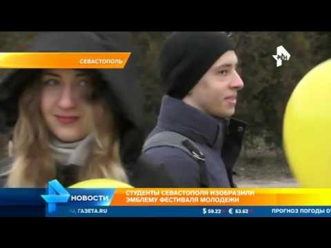 В Севастополе прошел самый массовый студенческий флешмоб за всю историю города