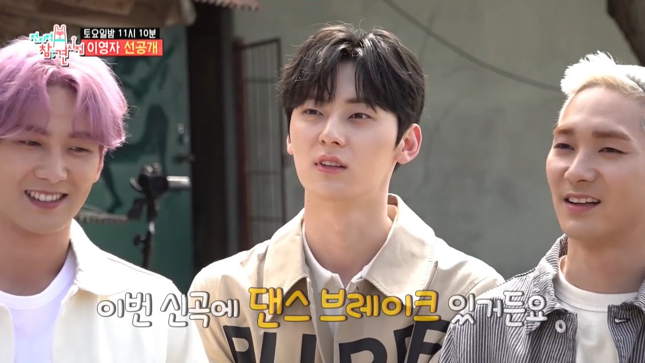 NU'EST challenge Lee Young Ja's manager to a dance battle on ...