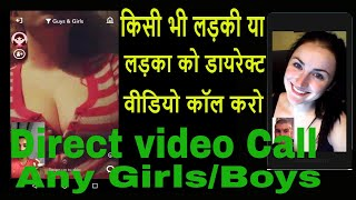 Free Video Call With Any Girls And Boys On Live Chat | Live Video Chat With Strangers