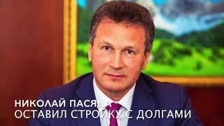 Фильм дольщиков ЖК Галактика Новое Девяткино, 2019 г.