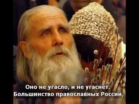Надежда-украинский православный сайт знакомств