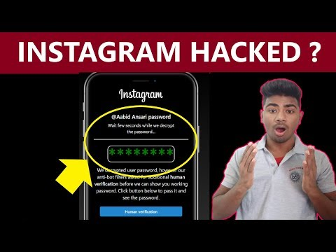 How To Hack Instagram Password Possible ? The Shocking Reality 😢