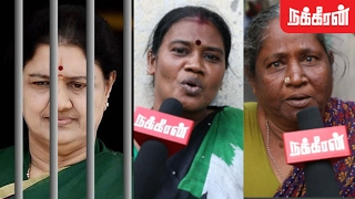 Public Opinion over Sasikala DA Case Verdict