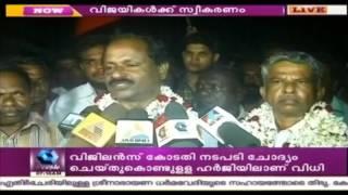 Karayi Rajan And Chandrashekaran Receive Warm Welcome In Kochi