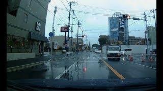 国道296号線(成田街道) 前原駅入口交差点のビルが解体中 2017.10.19