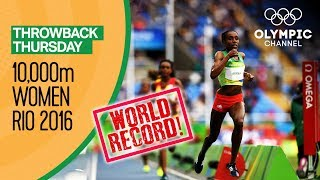 Women's 10,000m Final - RECAP - Rio Replays | Throwback Thursday