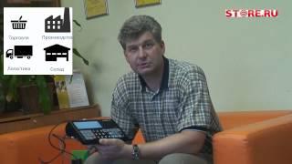 видео Масса-К: ТОРГОВАЯ ТОЧКА