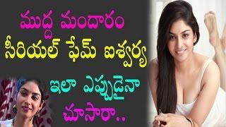 Video Muddha Mandaram TV Serial Fame Aishwarya Aka SANDRA Latest Updates | Celebrities Latest News download MP3, 3GP, MP4, WEBM, AVI, FLV Desember 2017