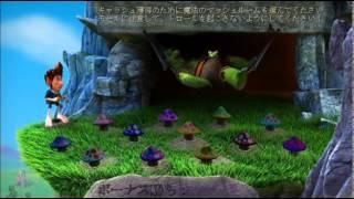 【マジック・マッシュルーム・ボーナス】フォーチュン・ヒル(FORTUNE HILL)