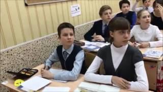 Кошелева Л.В. МОУ СОШ № 19 г о Подольск  фрагмент урока