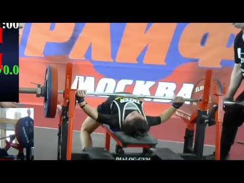 Айгуль Ситдикова - жим лежа 170 кг (52 кг)
