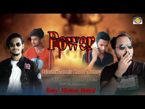 পাওয়ার || Power