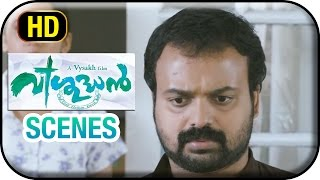 Vishudhan Malayalam Movie | Scenes | Nandhu attempts suicide | Kunchacko Boban
