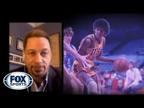 Chris Broussard: Cheryl Miller ''changed basketball forever'' | FOX SPORTS