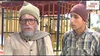 Bhadragol - Bhadragol, 4 July 2014, Full Episode 37