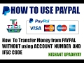WHAT IS PAYPAL?  HOW TO USE PAYPAL FOR PAYMENT ?