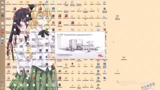 Управление бизнесом. 1С ERP Управленческий учёт