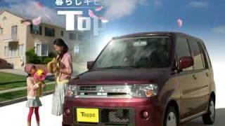 Mitsubishi Toppo - 2008 (cm)