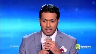 همام ابراهيم – لاخبر – الحلقات المباشرة – Arab Idol