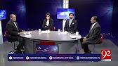 Zer - E - Behas - 24th November 2017 - 92 News