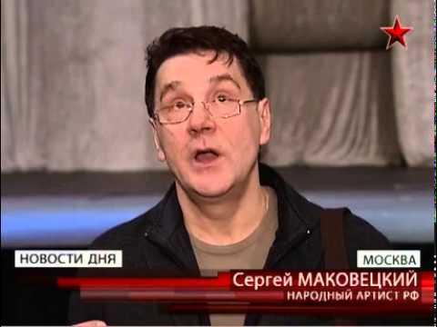 Театр Современник - ПИГМАЛИОН