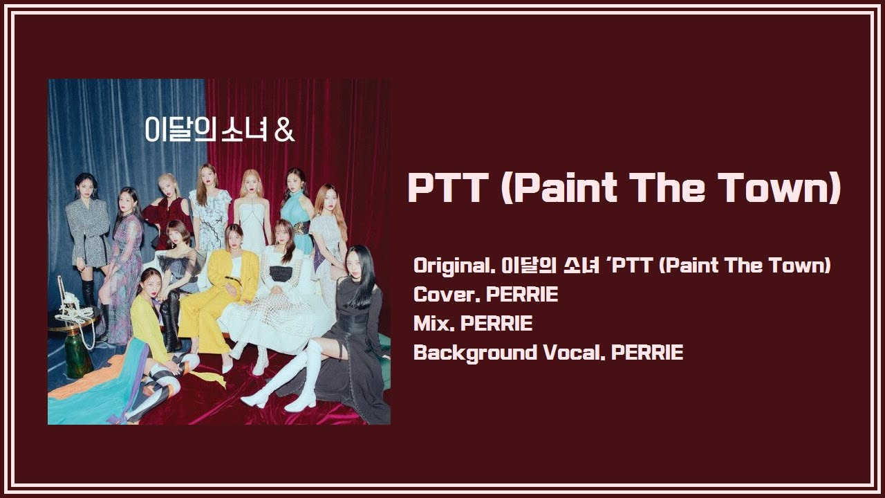 [COVER] 이달의 소녀 (LOONA) 'PTT (Paint The Town)'