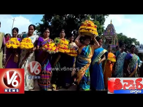 V6 Bathukamma Song 2014 Crossed 10 Lakhs Views || Teenmaar News || V6 News