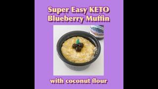 초간단 다이어트 블루베리 머핀 - Keto Bluebe…