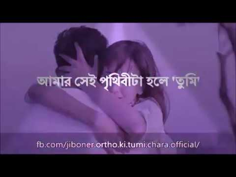 Valobasar kicu kotha | Sorry Dipanitta Song Music | By Sifat Ahmed