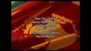 National Anthem of Sri Lanka - English Lyrics