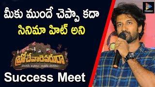 Satya Dev Superb Speech About Brochevarevarura Movie Success Meet SriVishnu Niveda TFCFilmNews