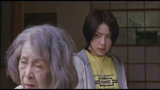 Ju On  The Grudge 2002 complete Japanese sub Eng