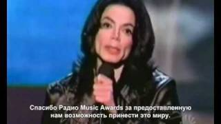 Michael Jackson.Radio Music Awards 2003(русские субтитры)