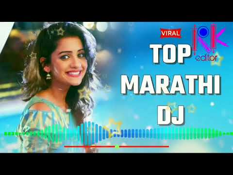 """New Marathi Song 2018 Govyachya Kinaryavr New Dj Song"" ""Top Marathi Dj Song"""