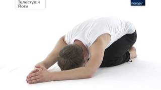 Йога терапия сердечно сосудистая система