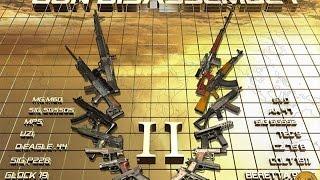 Мир оружия