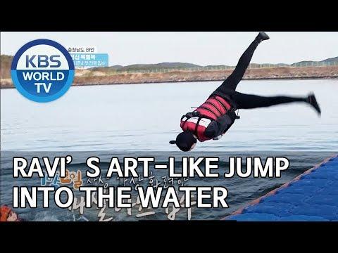 Ravi's Art-like Jump Into The Water [2 Days & 1 Night Season 4/ENG/2020.01.12]