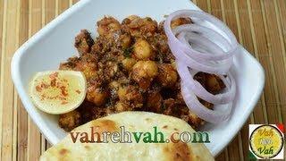 Chole Dhania Masala - By VahChef @ VahRehVah.com