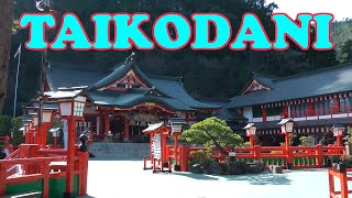 Taikodani Inari Shrine ☆ Tsuwano, Shimane ☆ 太鼓谷稲成神社 ☆ Japan As It Truly Is