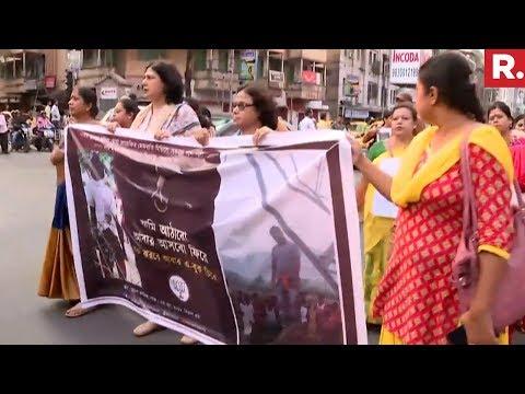 BJP Protests Against Mamata Government In Kolkata Over Puralia Incident