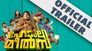 Homely Meals Malayalam Movie Trailer