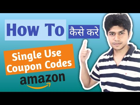 How to create Promotions coupon codes (single use) for Amazon fba India (Hindi) claim code 2020 step