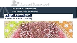 CBI Host site suspended. 1.20 IQD is the mark.