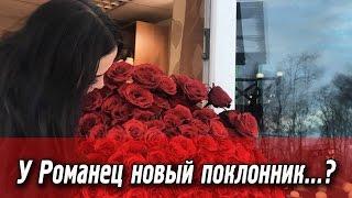 Дом-2 Новости.Эфир 2.03.2016