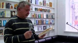 ''Одиночество'' : стихи Михая Эминеску. Читает Александр Левицкий