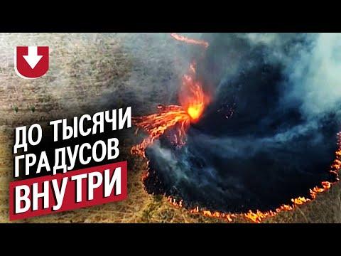 К чему может привести горение травы: огненный торнадо!